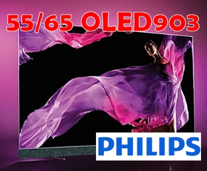 Philips OLED 4K SERIE 903- Commandes Groupées